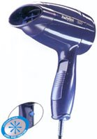 Фен BaByliss 5081 BE